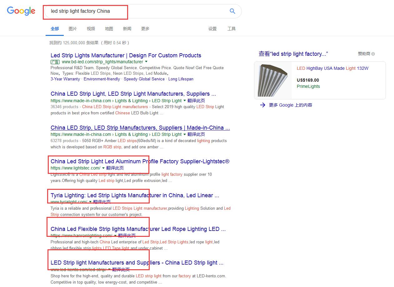 google led strip light china