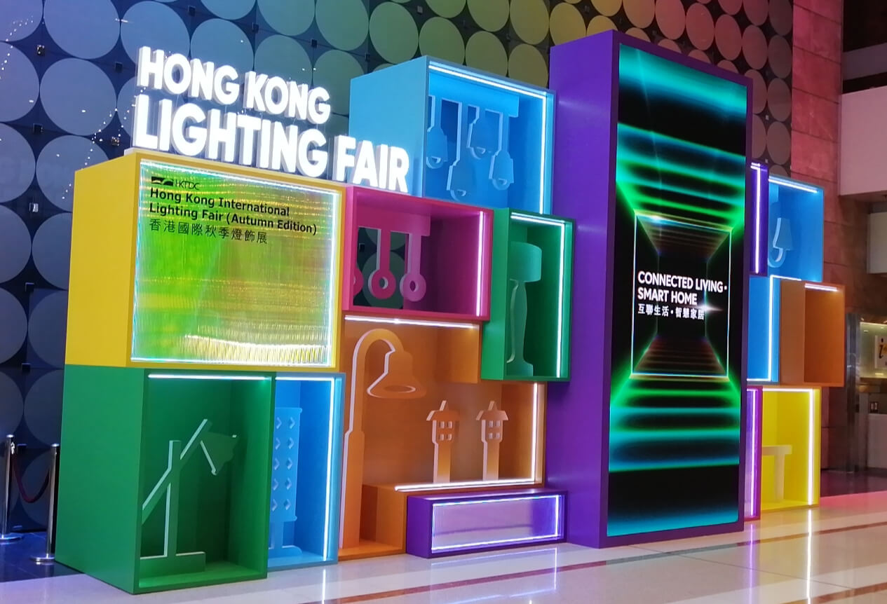 2019 hongkong lighting fair