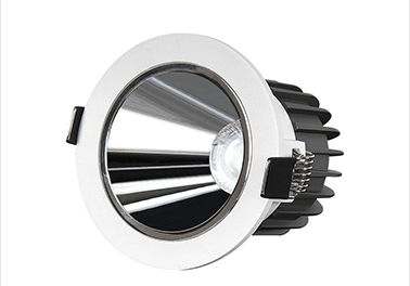 commercial-led-downlights