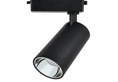 led-track-light
